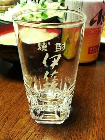 伊佐錦グラス