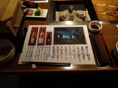 sakenokai5.jpg