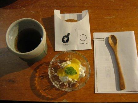 spoon3.jpg