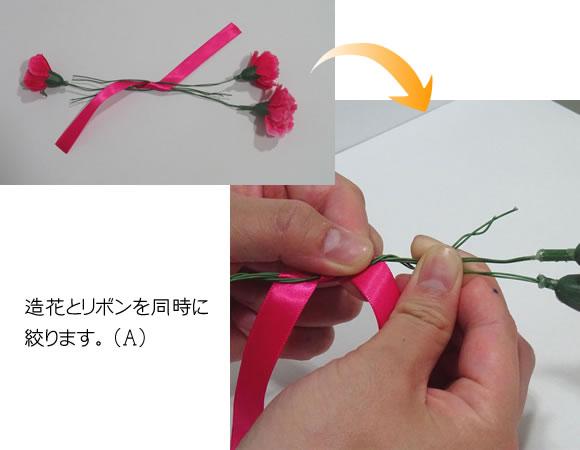 idea07_03